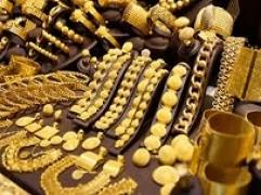 Vàng và những điều chưa biết về vàng